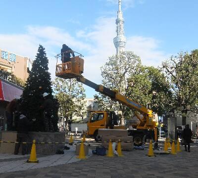 クリスマスツリーの撤去