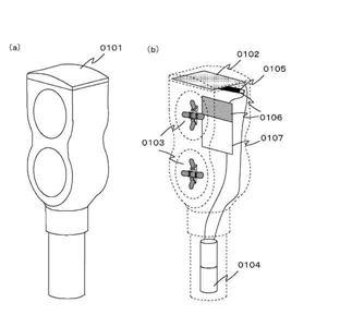 工事灯の特許